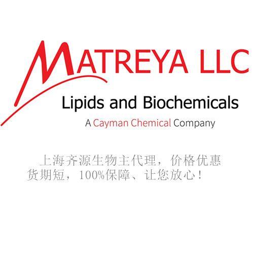 Neutral Glycosphingolipid Mixture (TLC)(qualmixture)