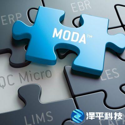 Lonza MODA-EM药企生产质控管理系统