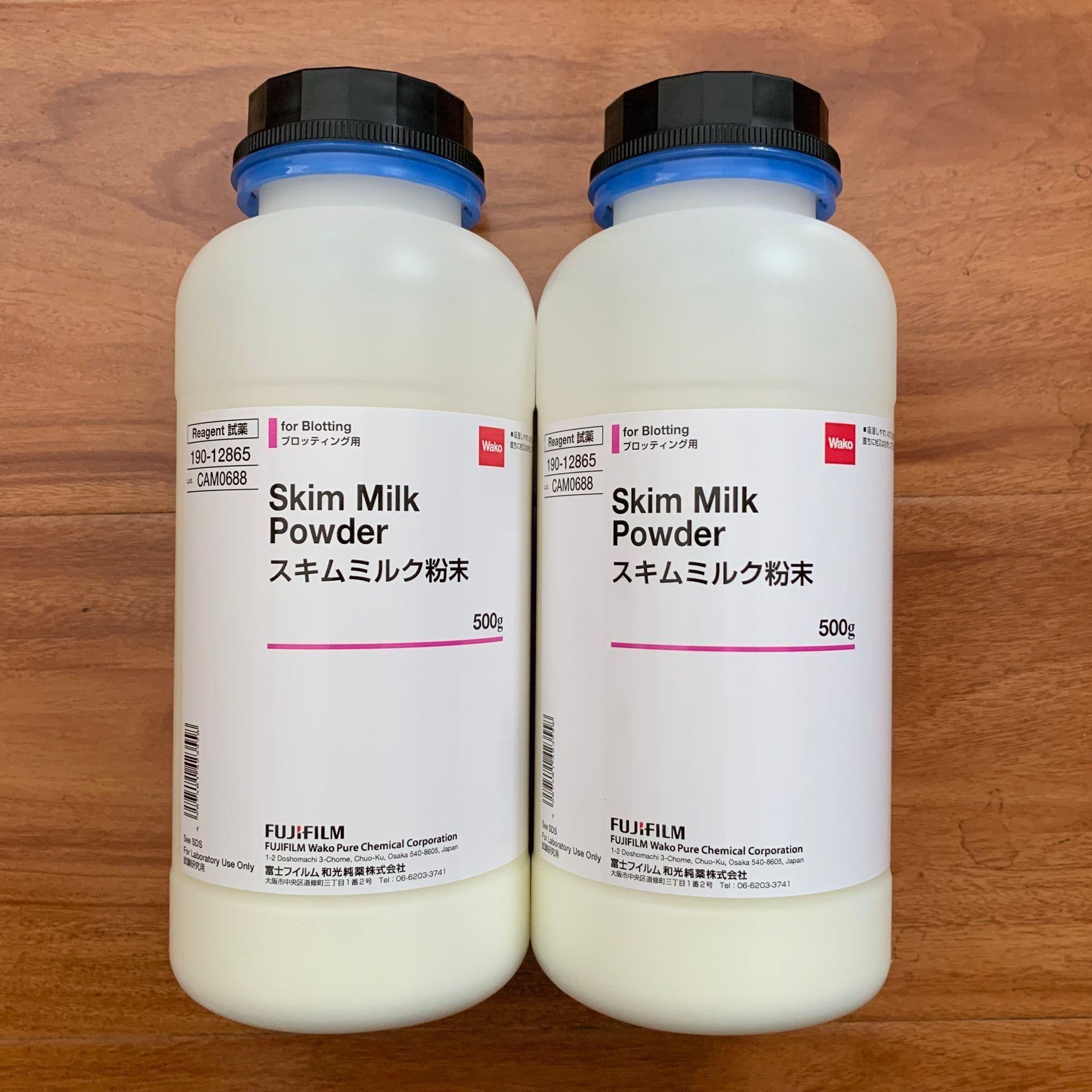 脱脂奶粉Skim Milk Powder