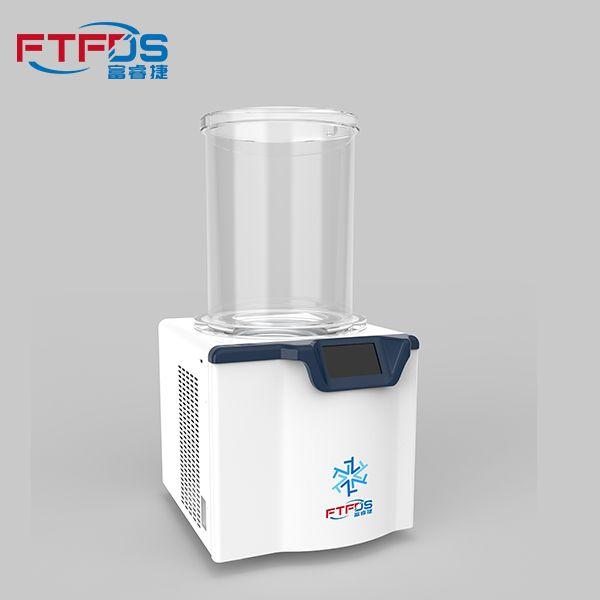 富睿捷冷冻干燥机2.5L(-55℃)