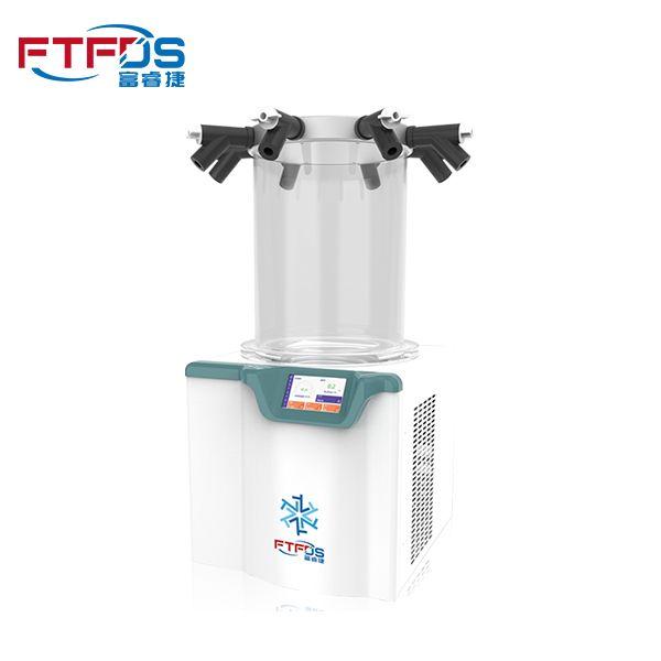 富睿捷冷冻干燥机有机溶剂2.5L(-90℃)套装一