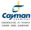 Cayman生物_齐源生物.png