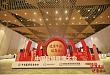 「健康中国 健康县域」——2021 中国县域健康大会在苏圆满召开