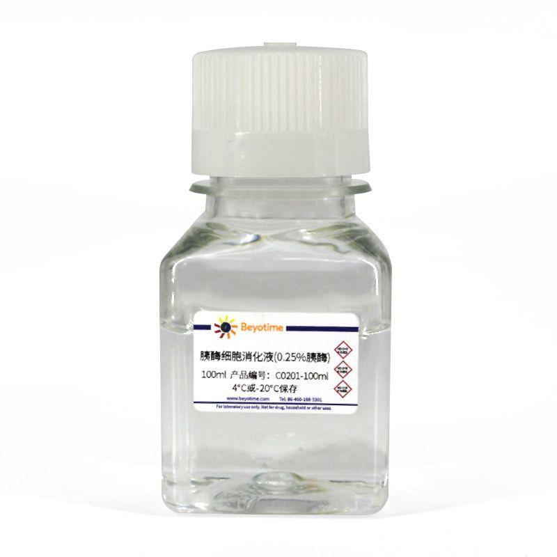 胰酶细胞消化液(0.25%胰酶)