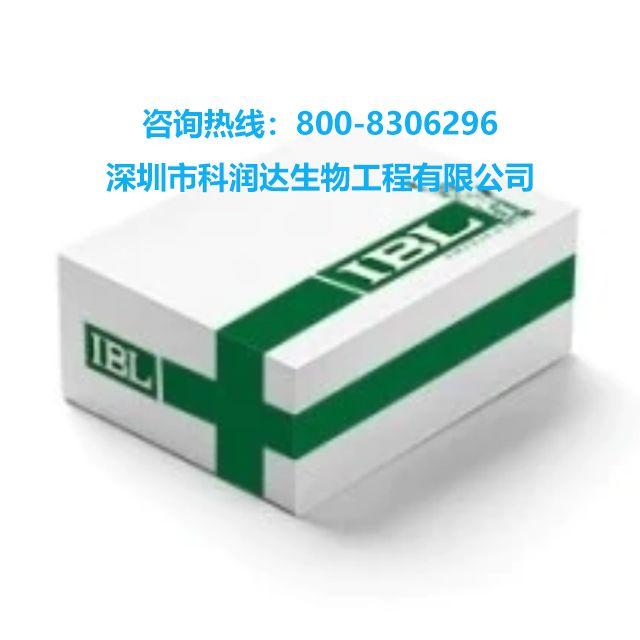 可溶性淀粉样前体蛋白α检测试剂盒(ELISA法)