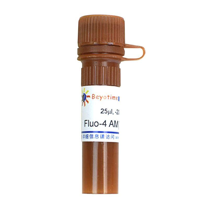 Fluo-4 AM (钙离子荧光探针, 2mM)