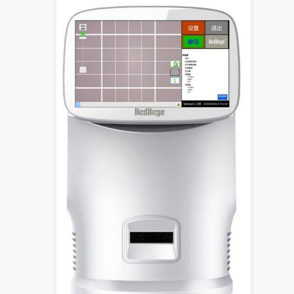 全自动酵母细胞计数仪