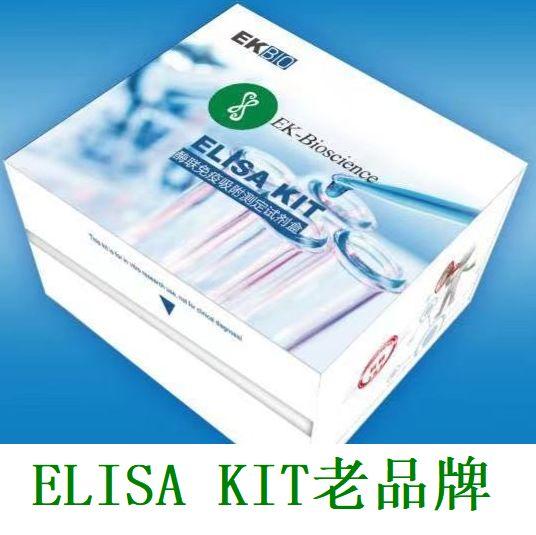 人表睾酮(ET)、人表睾酮(ET)ELISA试剂盒
