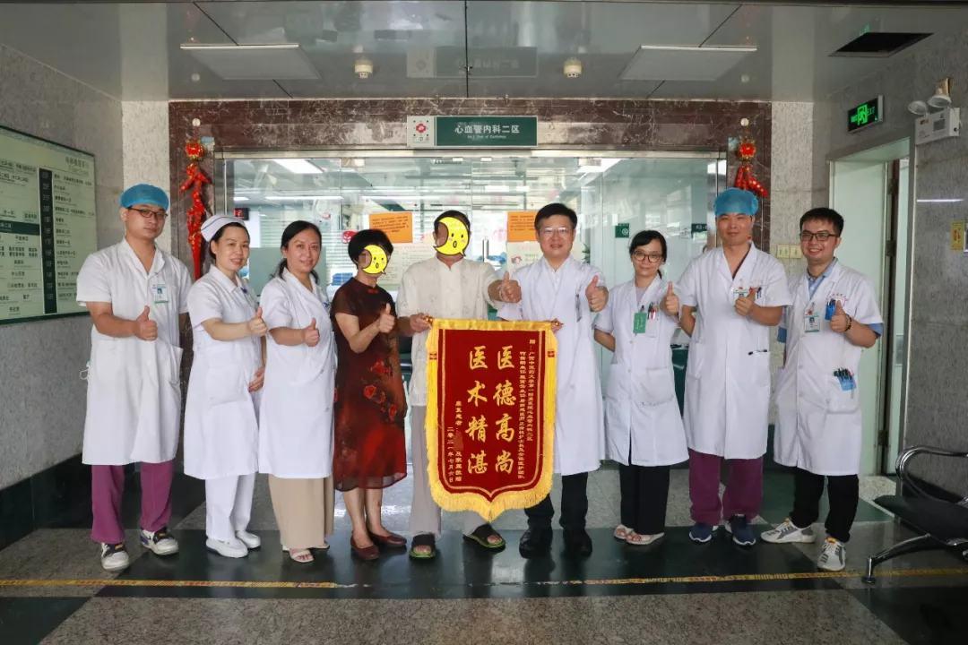 广西中医药大学第一附属医院心血管内科二区团队受患者赞誉