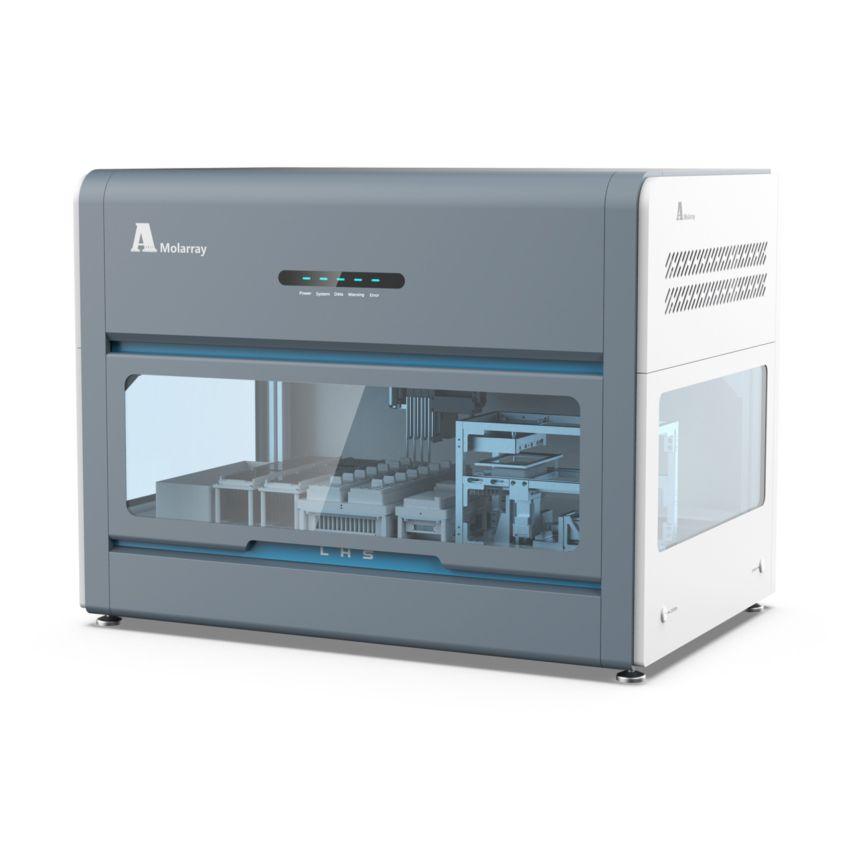 SMA-NAE-1000型温莎快速核酸提取仪