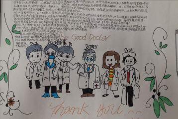 纸短情长!南昌大学第二附属医院骨科陶军教授收到患者感谢信和手绘画