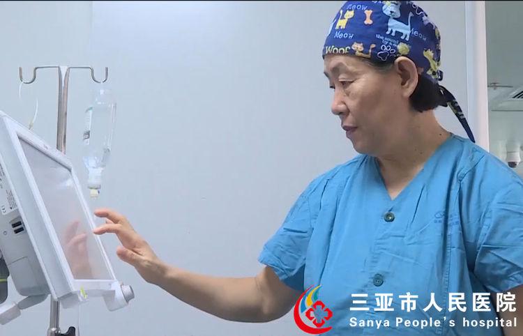 杏林寻医② 刘翠青:站立潮头 再攀高峰