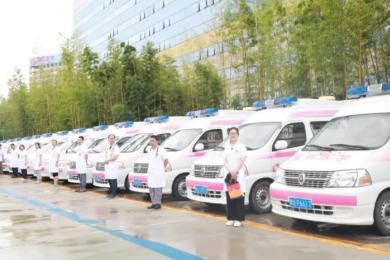 西安国际医学中心医院「优质医疗进社区」活动正式启动