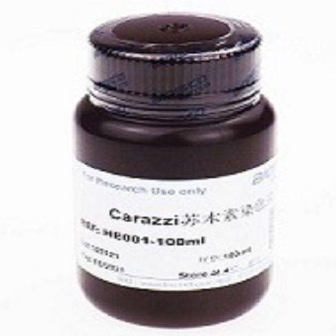 Carazzi苏木素染色液