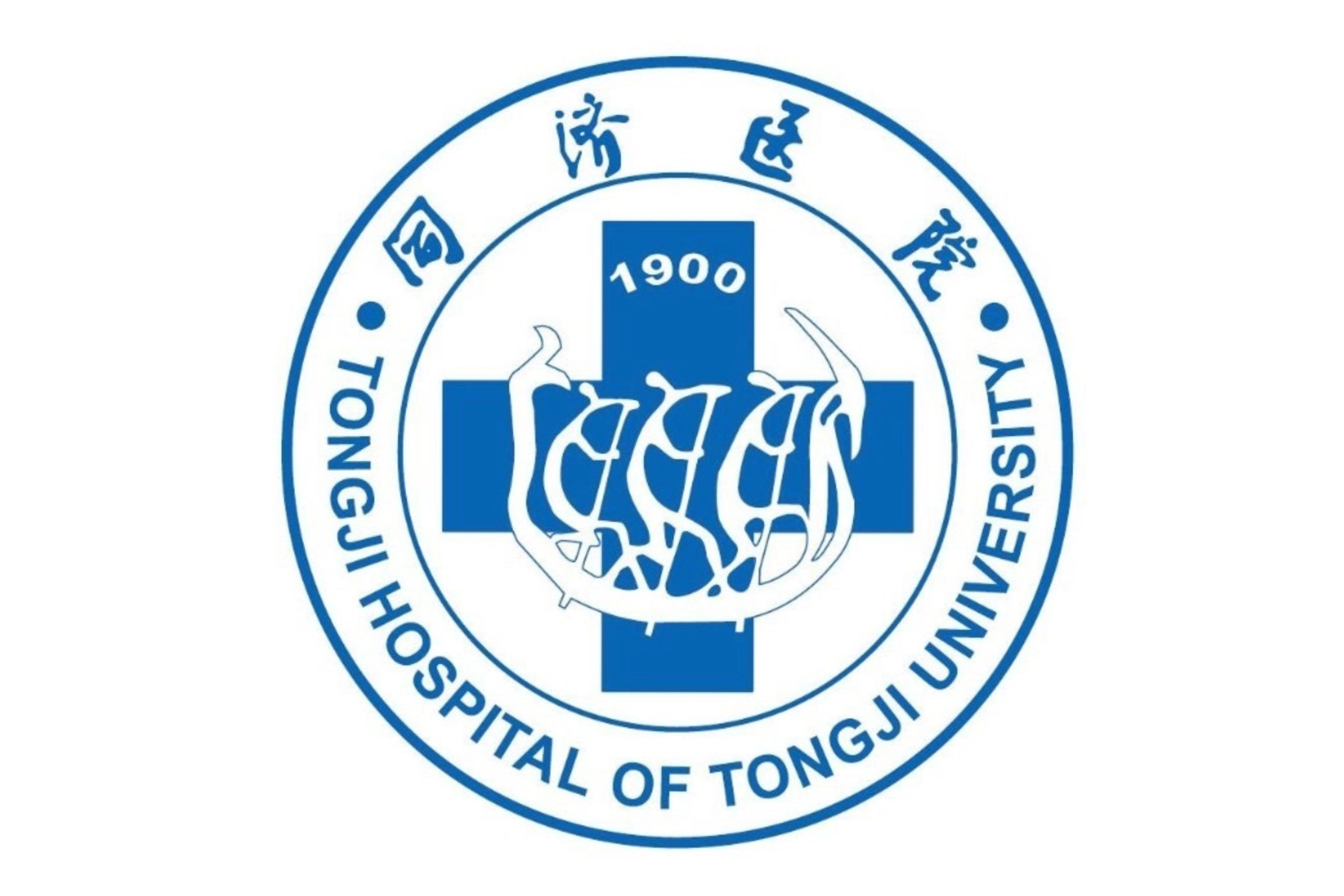 上海市同济医院:关于透析前宣教,需要知道的那点事