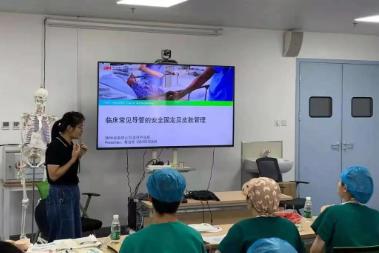 前海人寿广州总医院麻醉手术中心开展护理技能培训工作坊
