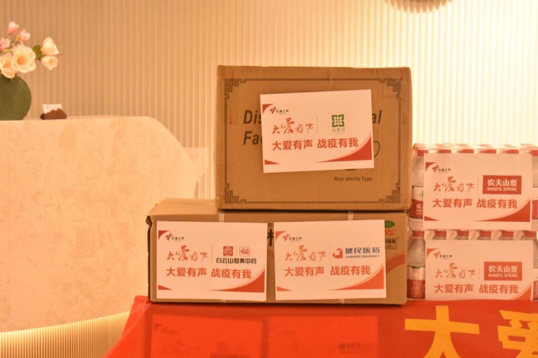 羊城交通台联手爱心企业走进前海人寿广州总医院珠江新城门诊部
