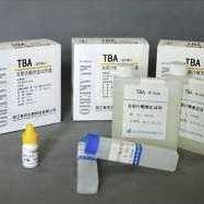 血锌浓度测试盒