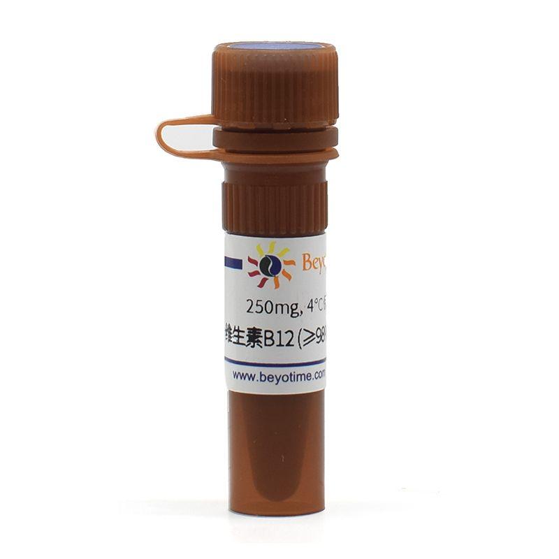 维生素B12 (≥98%, Reagent grade)