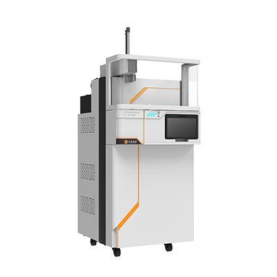 热辅助等离子体电离飞行时间质谱仪TAPI-TOF 1000