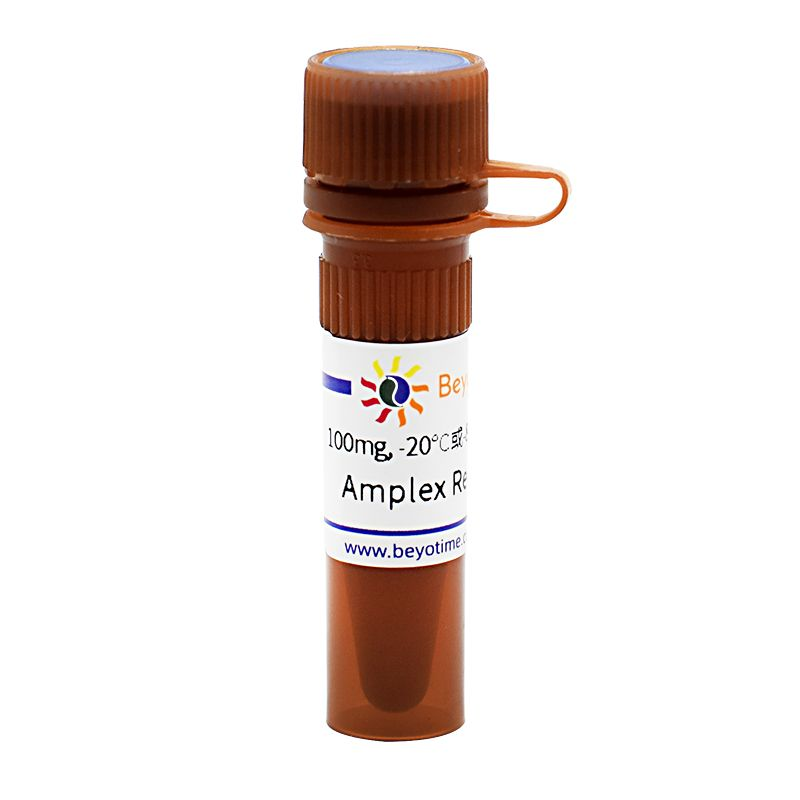 Amplex Red (荧光红染料)