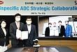 韩美药品集团与 LCB 共同开发 ADC 抗癌药物