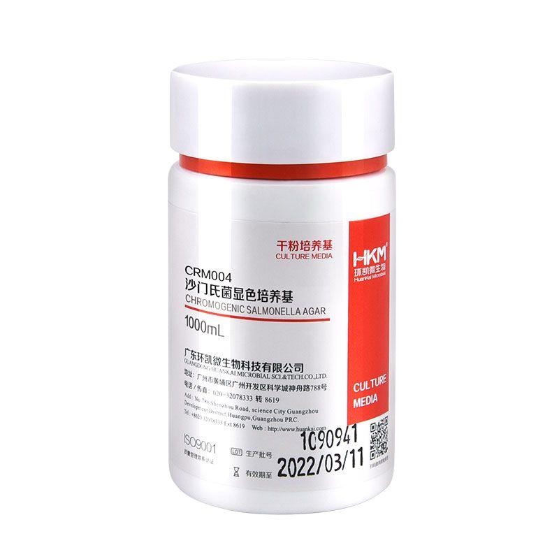 沙门氏菌显色培养基(环凯CRM004)