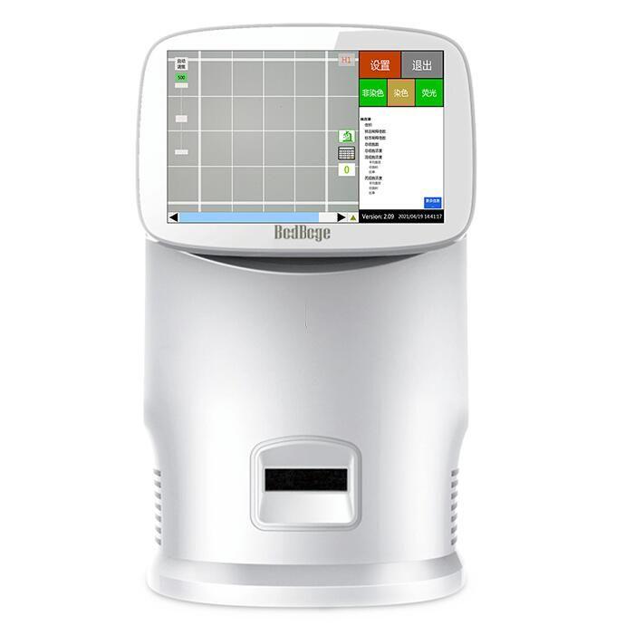 全自动荧光细胞分析仪