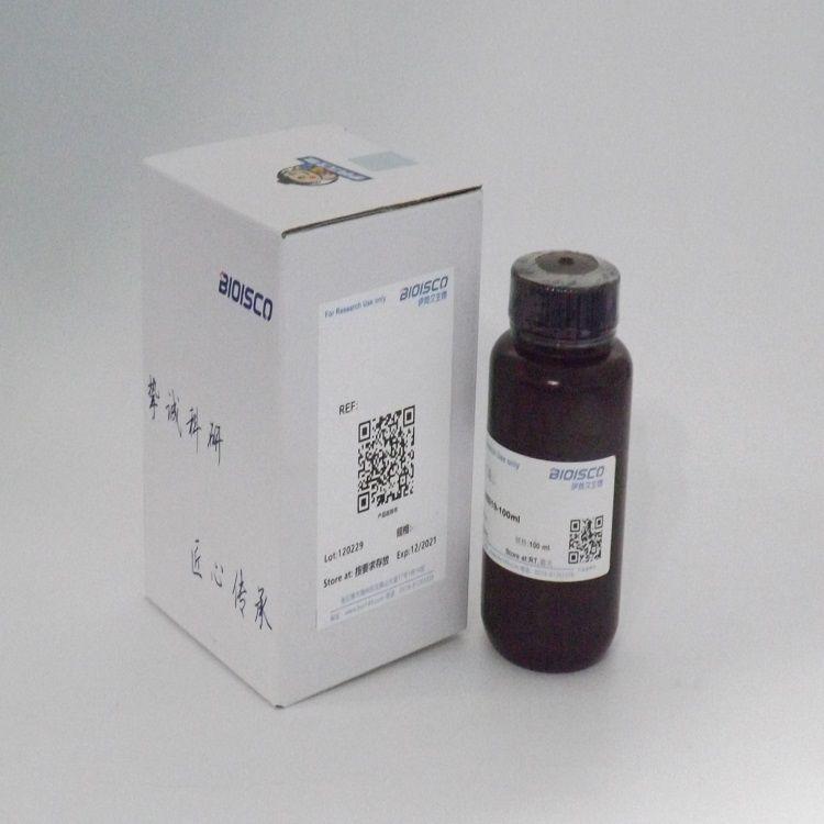 孔雀绿染色液(5%)