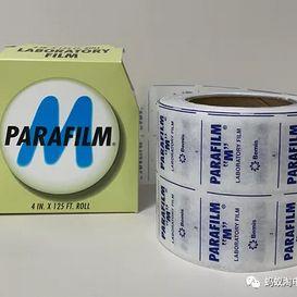 美国Parafilm封口膜PM996