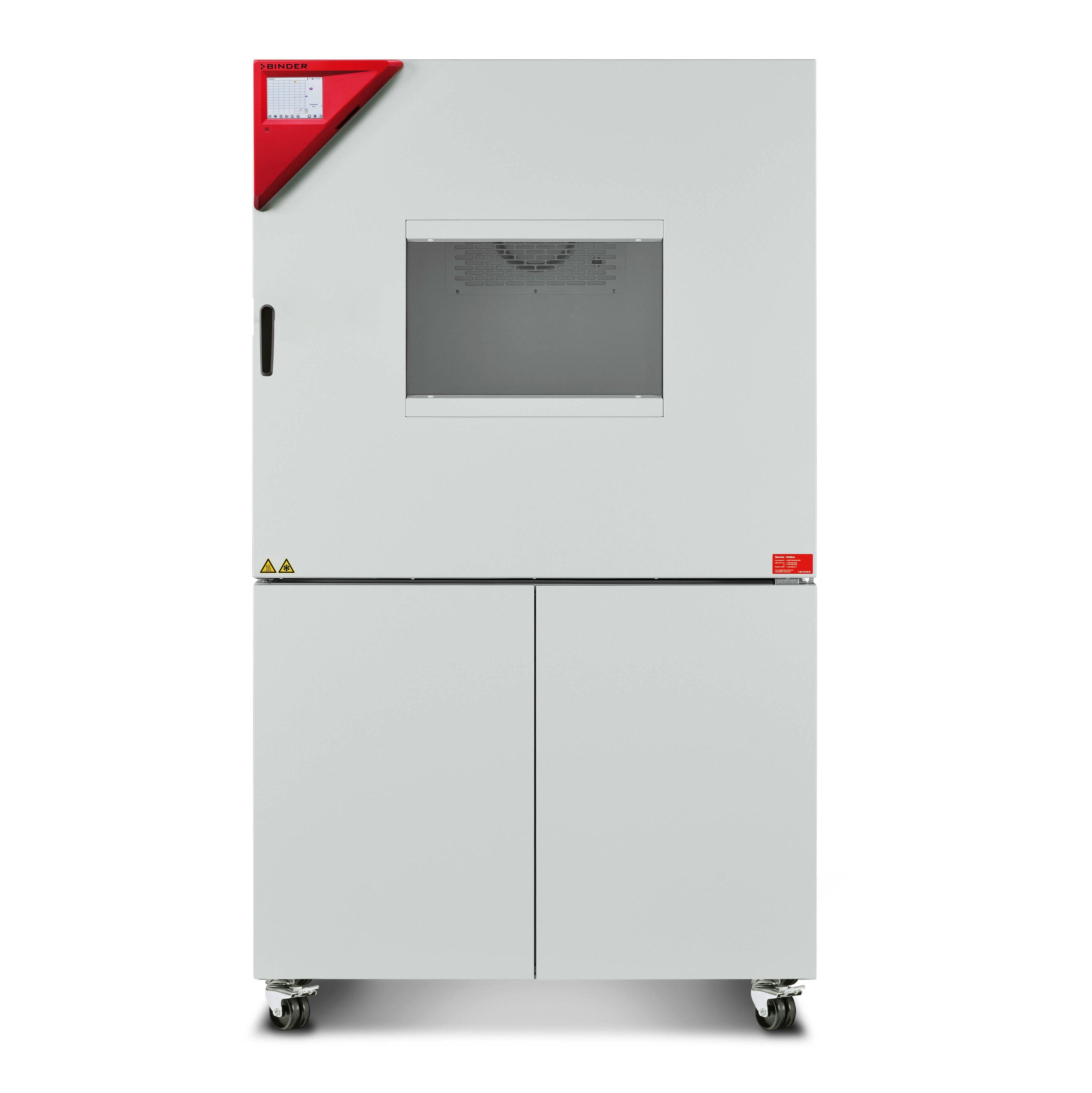 环境模拟箱BINDER MKT240
