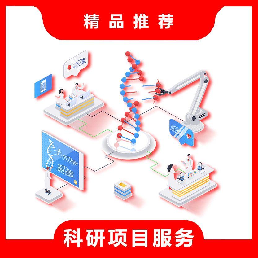 BD Rhapsody 单细胞转录组测序