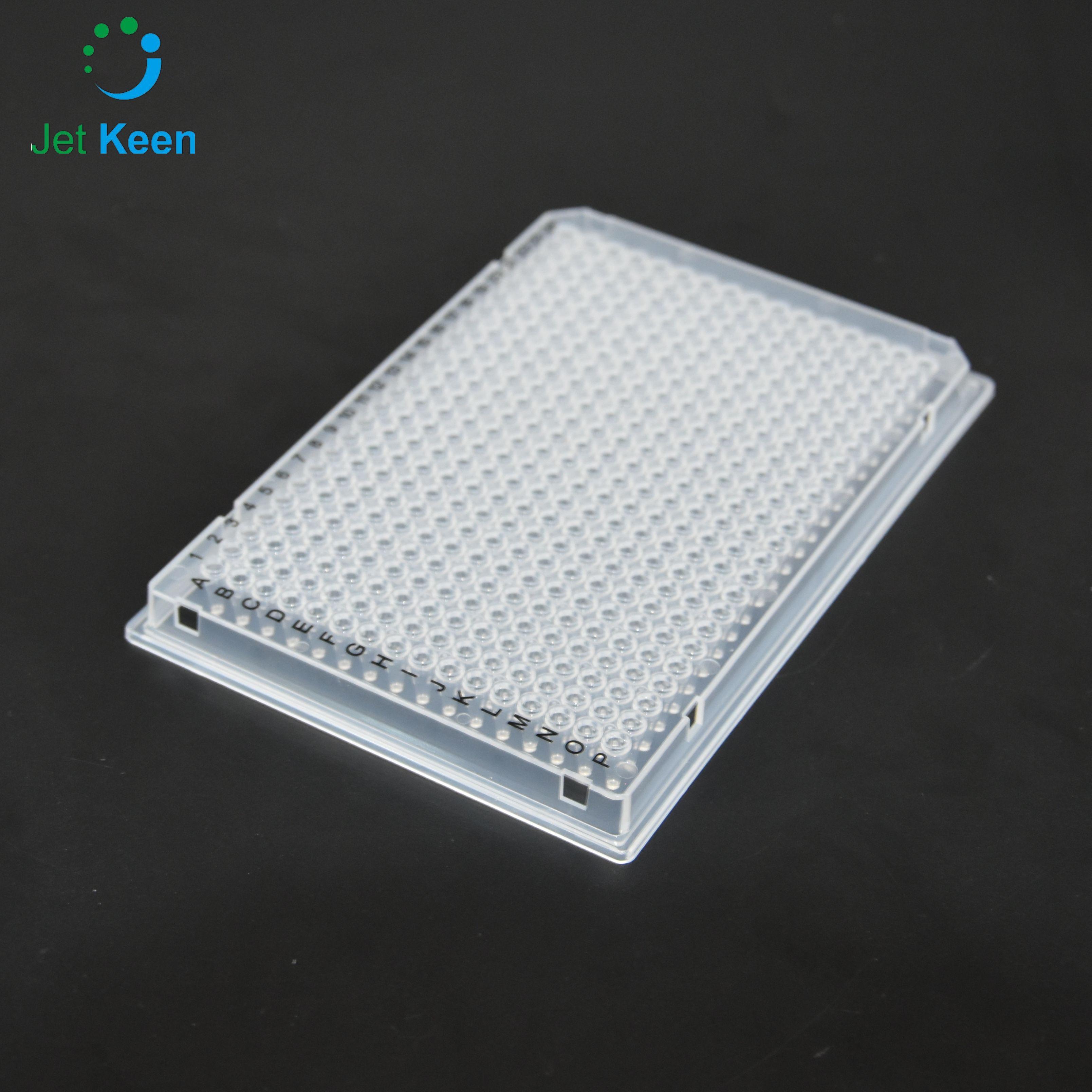 40ul 384孔PCR板 全PP一体板 双切角 全透明
