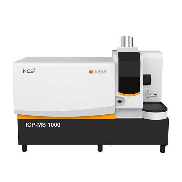 电感耦合等离子体质谱仪ICP-MS 1000