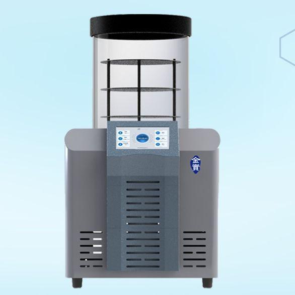 Lab4055冷冻干燥机-55度防腐型