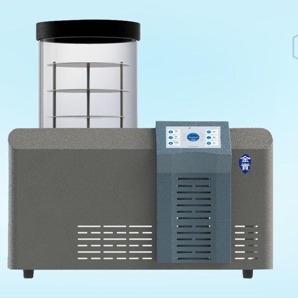 Lab8055冷冻干燥机-55度防腐型