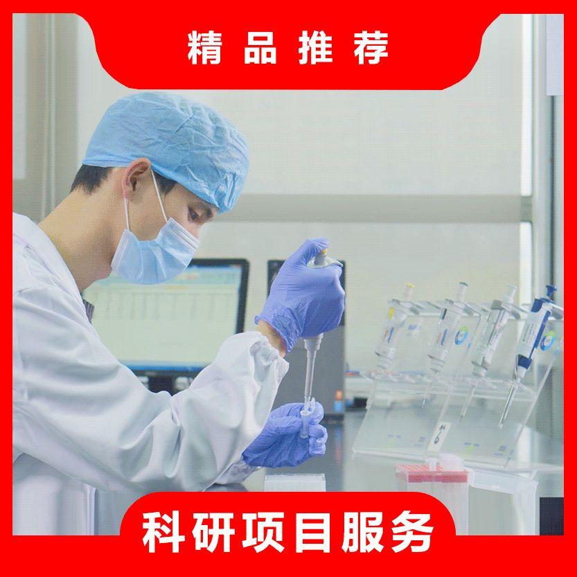 Olink蛋白质组学研究解决方案