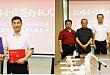 南京同仁堂收购南京康普股权,共创战略发展新起点