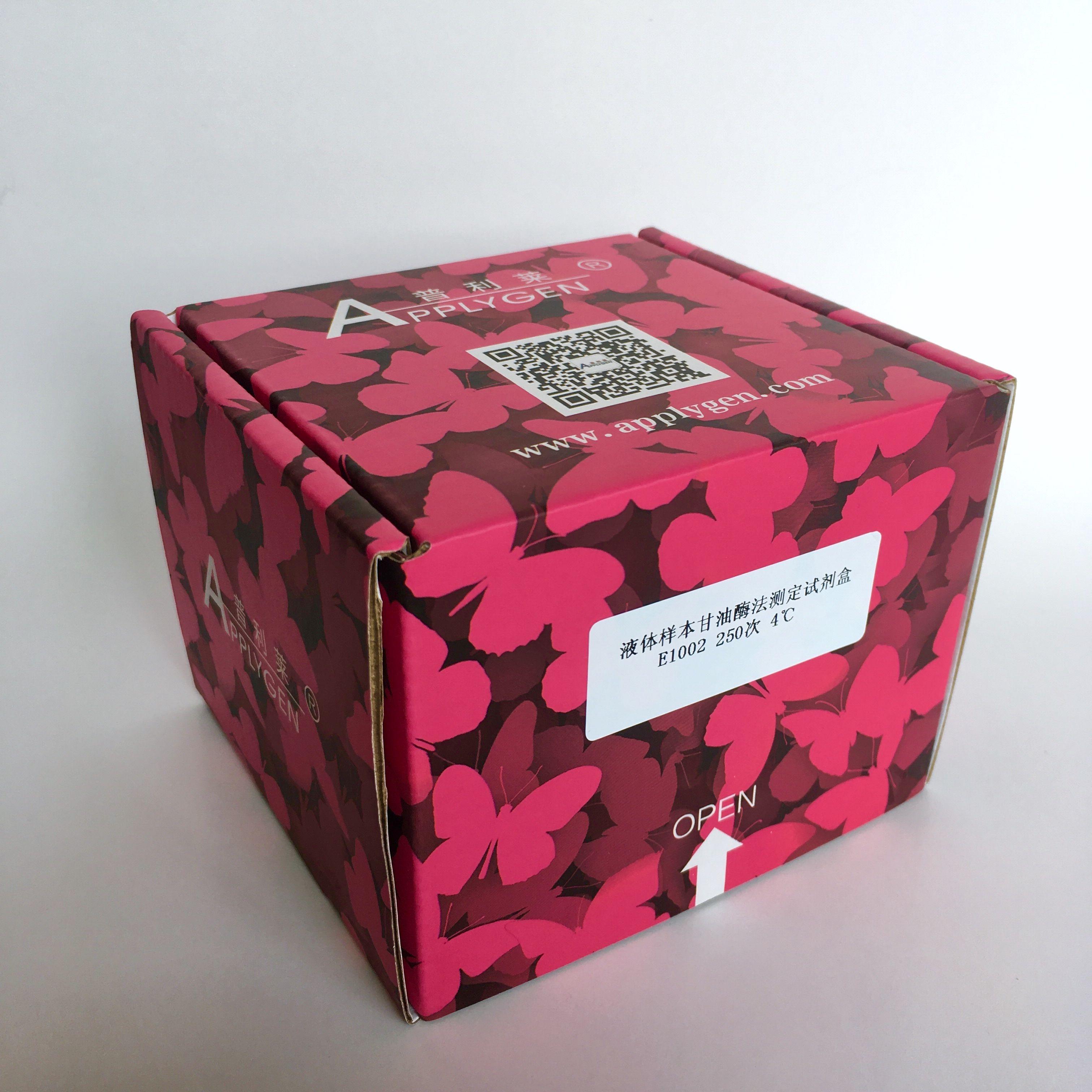 液体样本甘油含量测定试剂盒