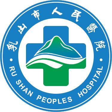 乳山市人民医院