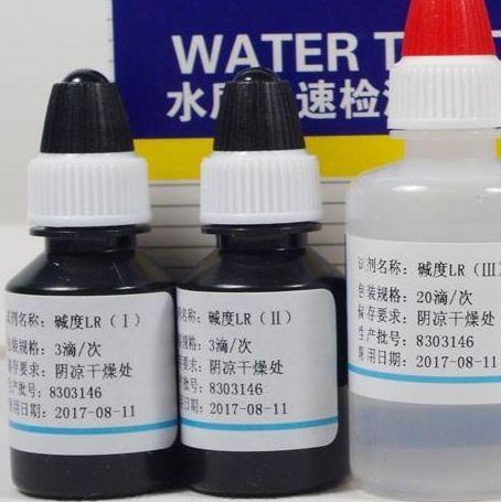 大鼠抗促甲状腺素受体抗体(TRAb)Elisa试剂盒