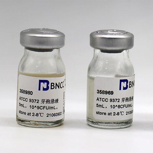 ATCC 9372芽孢悬液10^8CFU/mL