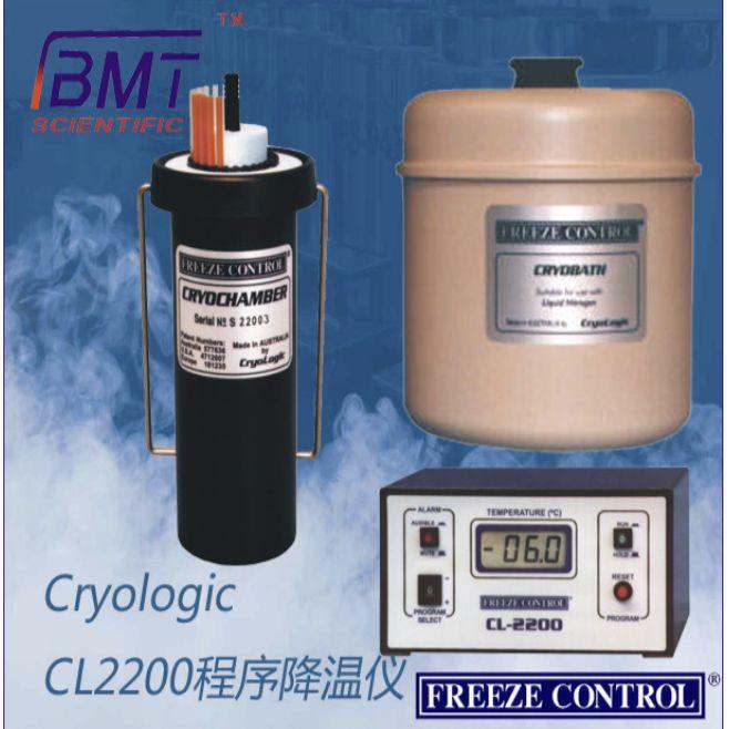 进口CryologicCL-2200程序降温仪胚胎冷冻仪程序冷冻