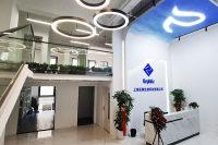 上海乐枫生物科技有限公司.jpg