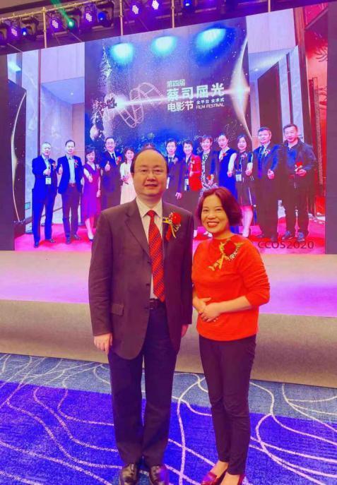 武昌艾格眼科医院刘艳春主任荣获第四届蔡司电影节卓越奖