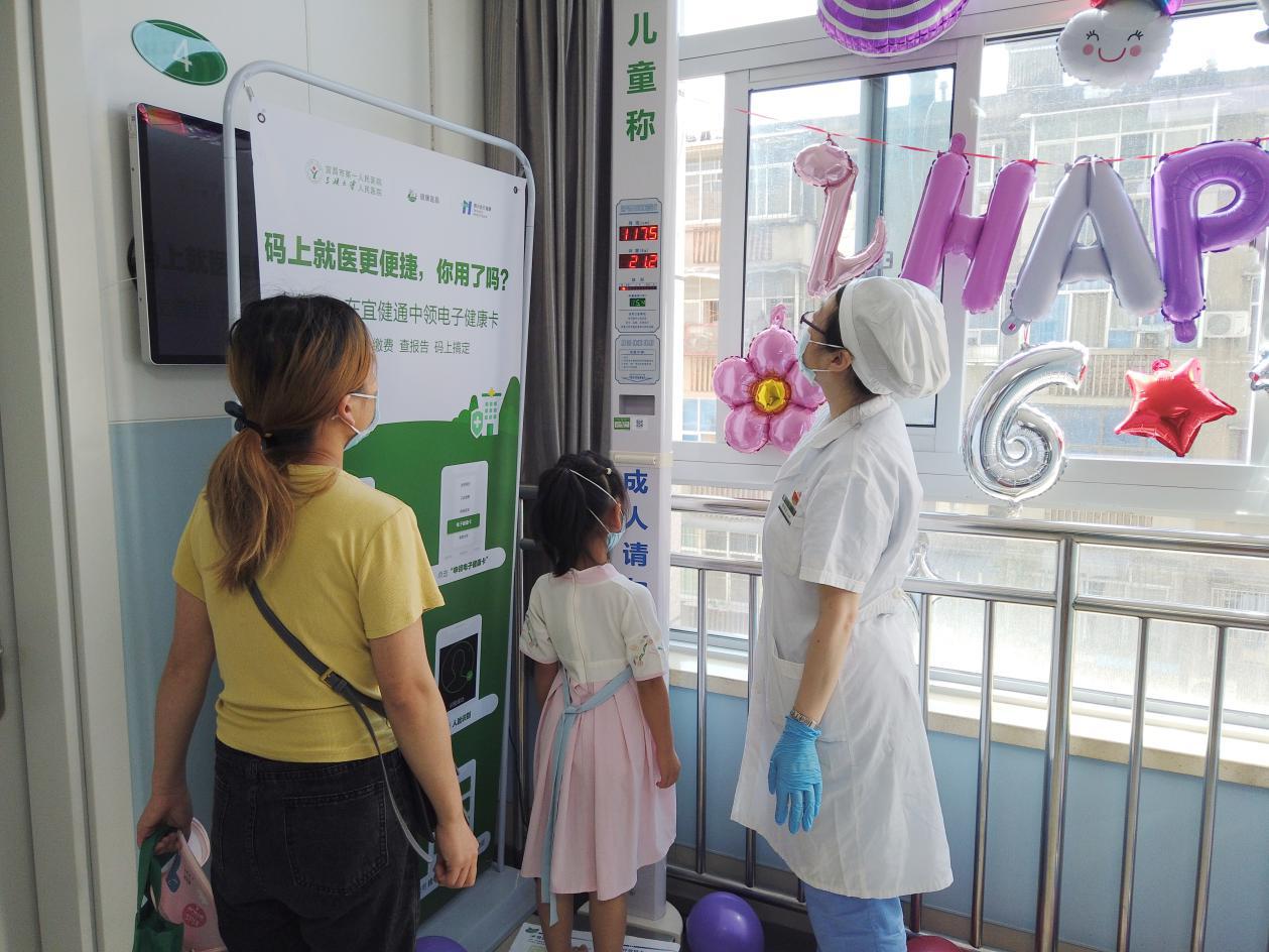 5 岁女童乳房发育 性早熟防治有妙招