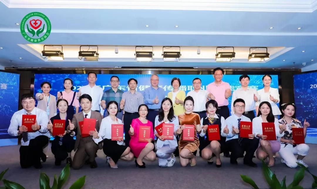 深圳市妇幼保健院樊静洁荣获广东省健康传播职业技能竞赛决赛第一名