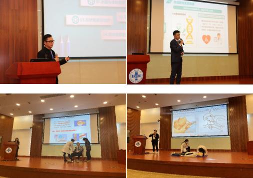上海市同济医院顺利开展 2020 年度住院医师医学科普院内赛暨住培医学科普第一课