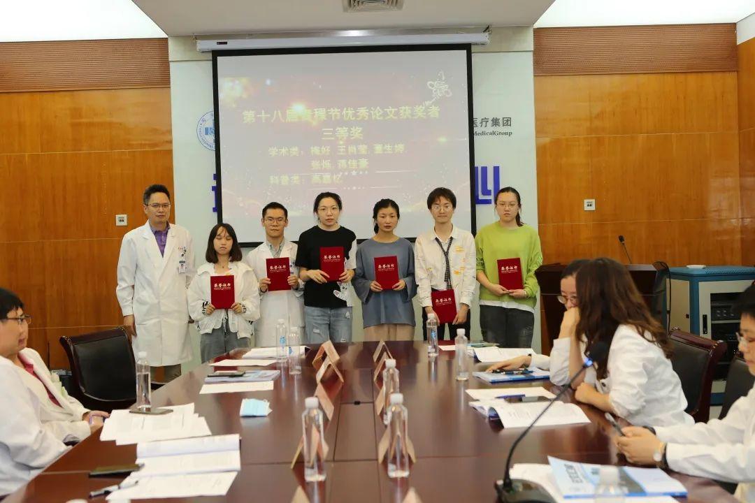 同济大学附属同济医院成功举行第十八届医学生「青稞节」论文交流会