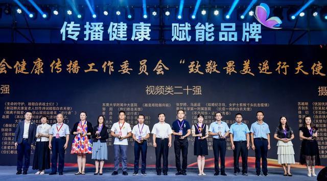 深圳市妇幼保健院抗疫作品荣获「致敬最美逆行天使」原创作品二十强